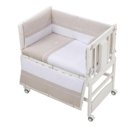 minicuna-allegra-beige-mothercare