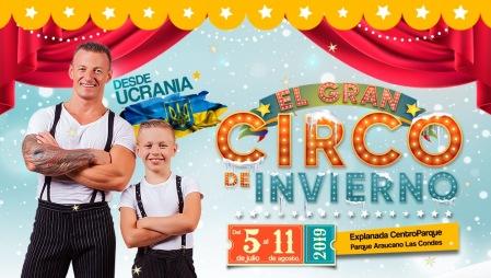 circo-centro-parque